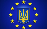 Мингарелли назвал дату и темы саммита Украина-ЕС