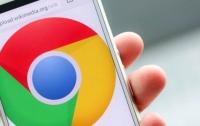 Браузер Chrome получит новую технологию