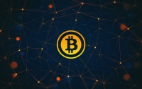 Южная Корея собирается запретить Bitcoin