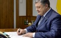 Президент одобрил изменения в Бюджетный кодекс по повышению пенсий
