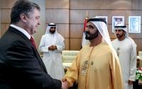 Порошенко договорился с руководством ОАЭ о поставках вооружения