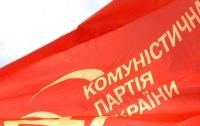 Петр Симоненко: Новая власть продолжает традиции старой – грабит нищих в пользу богатых