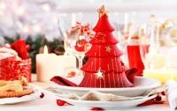 Новый год-2018: какие блюда должны быть на столе