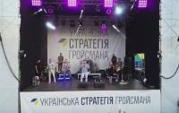 Украинским артистам все равно, за кого агитировать?