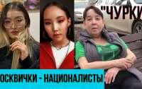 Две пожилые москвички решили, что у них самые красивые