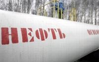 Украина и Беларусь подписали договор о транспортировке нефти из Венесуэлы