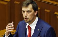 Премьер Украины заявил об уничтожении железнодорожной инфраструктуры