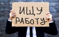 В Киевском центре занятости уверены, что киевляне стали больше работать