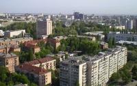 Киев назвали самым комфортным городом для жизни