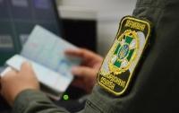 Судья пыталась пересечь линию разграничения с поддельным паспортом