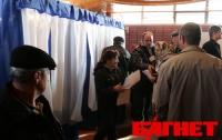 «Свобода» не признает результаты выборов по 223 округу