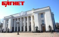 В Киеве штурмуют Верховную Раду