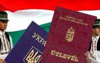 Националистическое правительство Венгрии ветировало совместное заявление послов НАТО по Украине