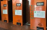 В киевском метро отключают автоматы по продаже жетонов