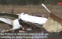 Авиакатастрофа случилась в Германии, есть пострадавшие