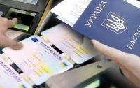 В Украине возобновили выдачу биометрических паспортов