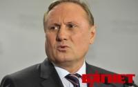 «Регоналы» уходят в оппозицию, - Ефремов