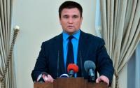 Климкин анонсировал прекращение договора о статусе Азова