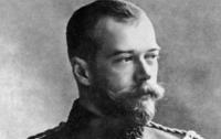 Следком РФ подтвердил подлинность останков Николая II