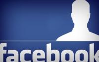 Facebook со временем превратится в виртуальное кладбище