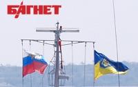 Украинские офицеры покидают Штаб ВМС Украины