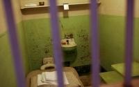 Из бразильской тюрьмы сбежали более сотни заключенных