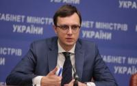 В Украине подсчитали убытки от потери имущества в Крыму и Донбассе