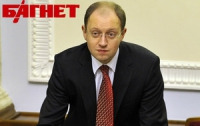 Яценюку предложили положить мандат