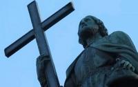 Украина празднует День крещения Руси