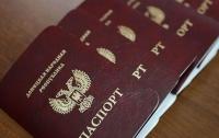 В Кремле официально признали документы