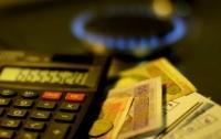 Долг украинцев за ЖКХ достиг $1 млрд