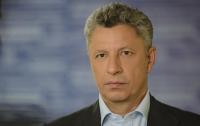 Политолог: на съезде оппоплатформы Бойко выглядел статистом