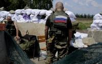 Киев передал в ООН доказательства военной агрессии РФ на Донбассе