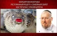 Первого февраля Уриэль Штерн зовет всех на мастер-класс