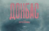 Украинский фильм претендует на