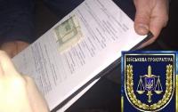 Коррупция в ВСУ: в Черкасской области майора поймали на крупной взятке