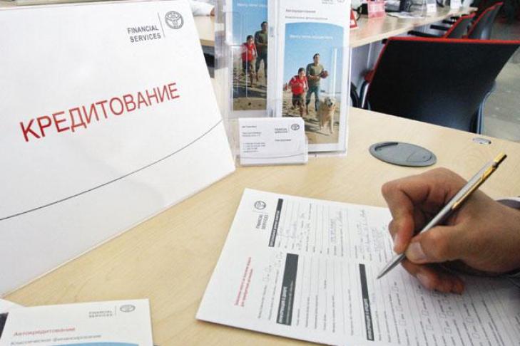 рейтинг кредитов украина