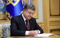 Порошенко подписал закон о создании Кредитного реестра