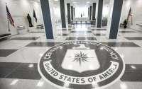 ЦРУ обвиняет Путина в спецоперации по дескредитации Джо Байдена, - СМИ