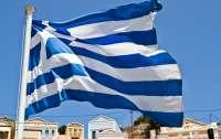 Греция признает