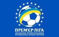 Апогей чемпионата Украины по футболу: в УПЛ наступают «медальные» туры