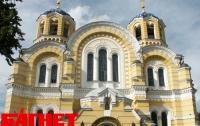 Жители столицы уже могут выбирать 7 чудес Киева