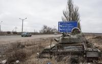 Нацбанк подсчитал потери от блокады оккупированного Донбасса