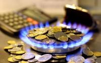 Близки к рекорду: цены на газ взлетели