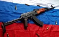 Боевики получили очередную партию оружия из РФ