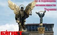 Украина готовится праздновать День независимости