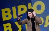 Певица, которая с пафосом вошла в политику, уже удачно из нее вышла