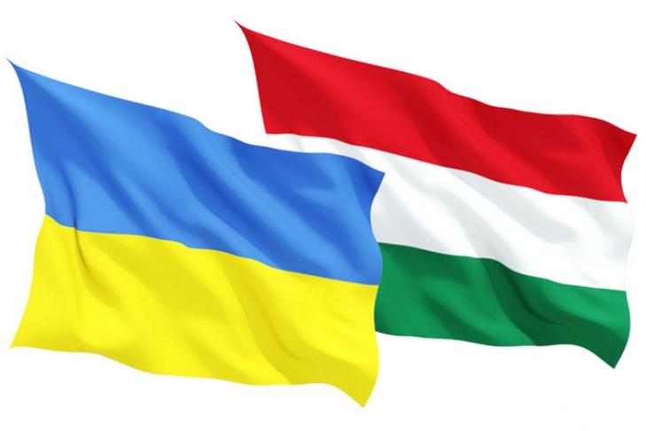 Украина согласовала сВенгрией пути урегулирования языкового вопроса: объявление МИД