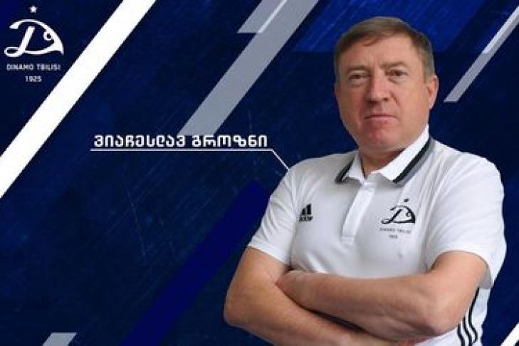 Грозный назначен основным тренером Динамо Тбилиси