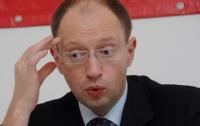 Яценюк попросил ГПУ вернуть в бюджет 1,4 миллиарда долларов Януковича